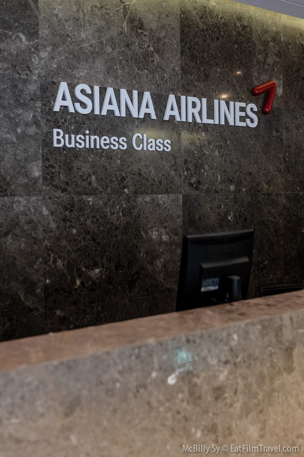Asiana Business Lounge in Incheon Airport