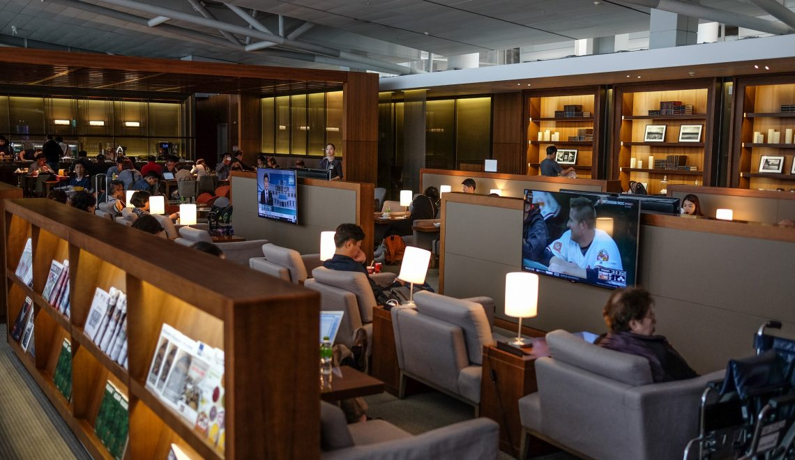 Asiana Business lounge Incheon Airport in Korea