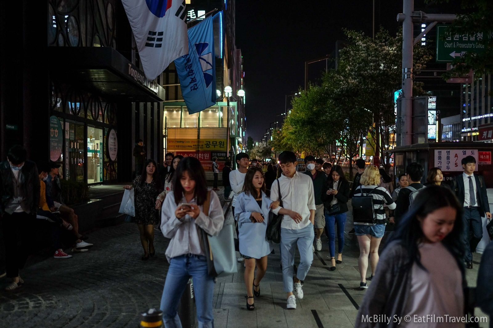 Bustling Koreans at Gangnam