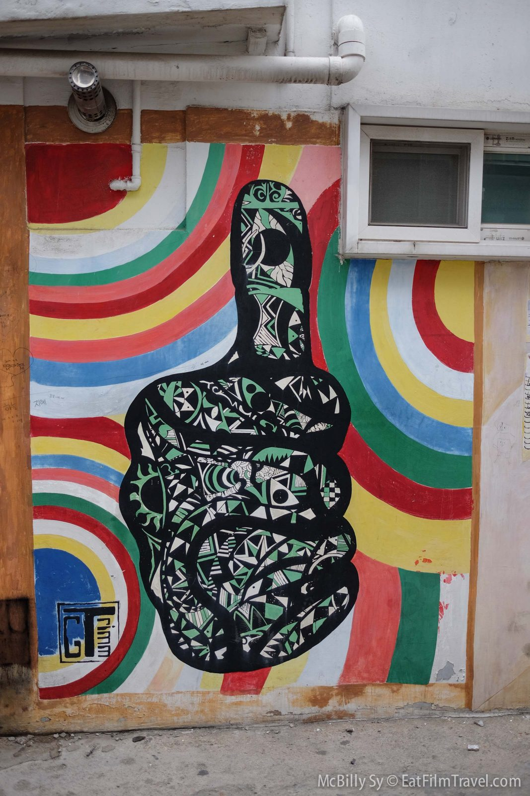 Cool art in Ihwa Mural Village