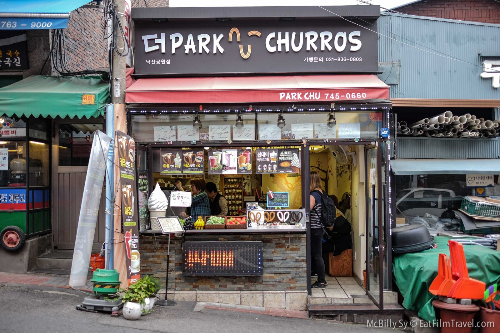 Park Churros in Ihwa Mural Village