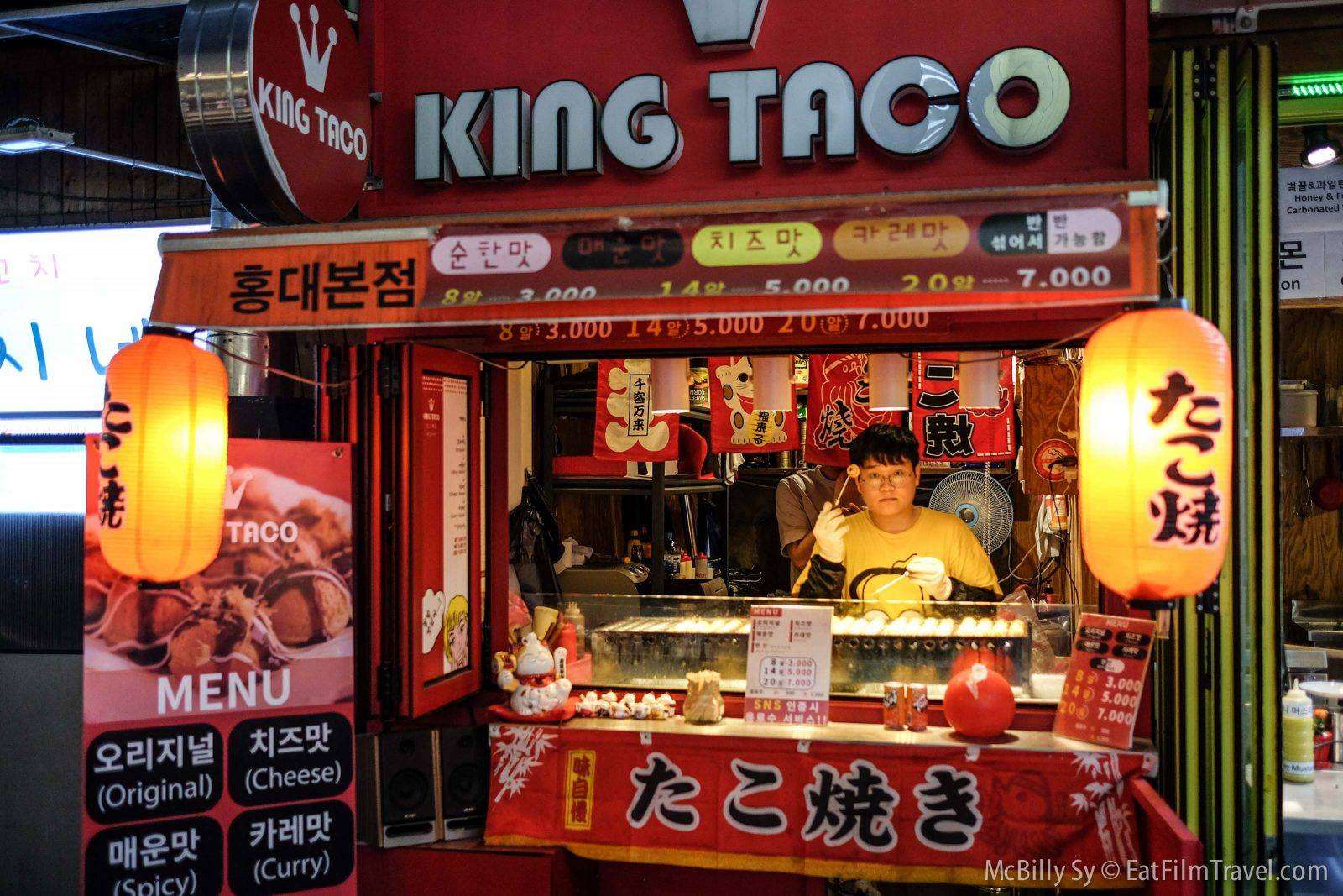Different street food offerings in Hongdae