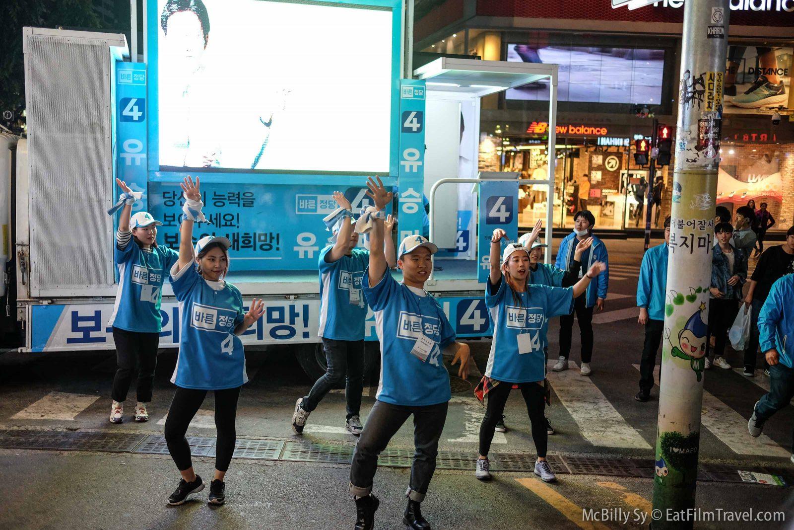 KPop in Hongdae