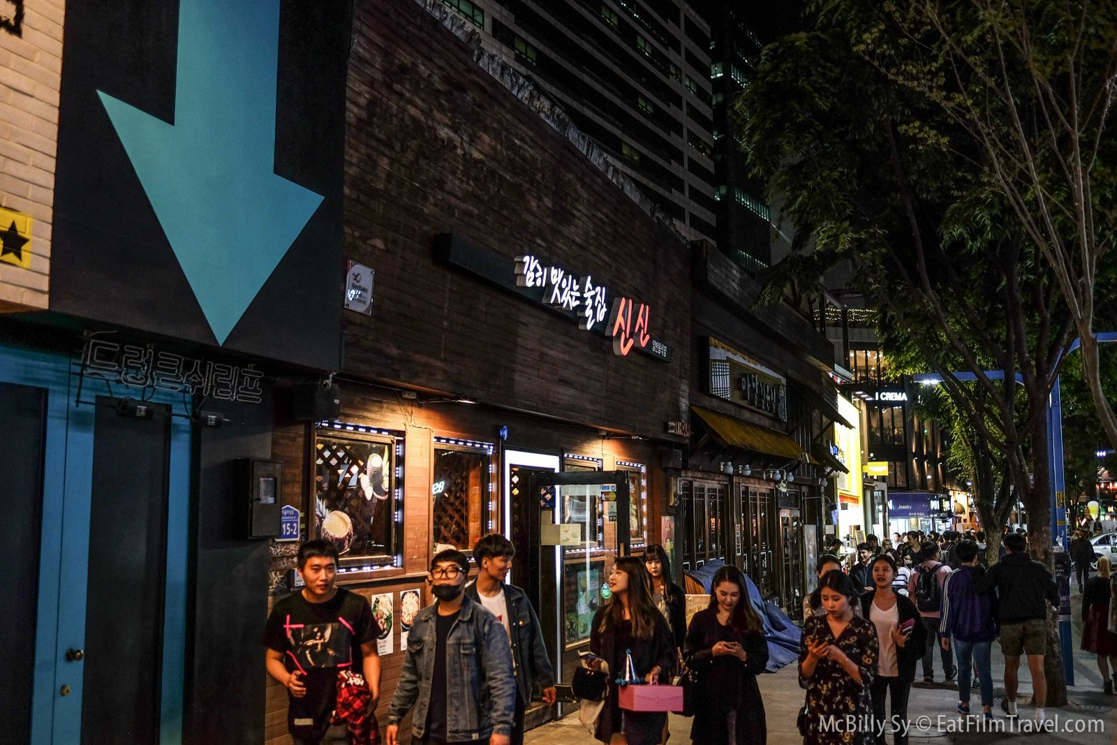 Hongdae Seoul Korean BBQ