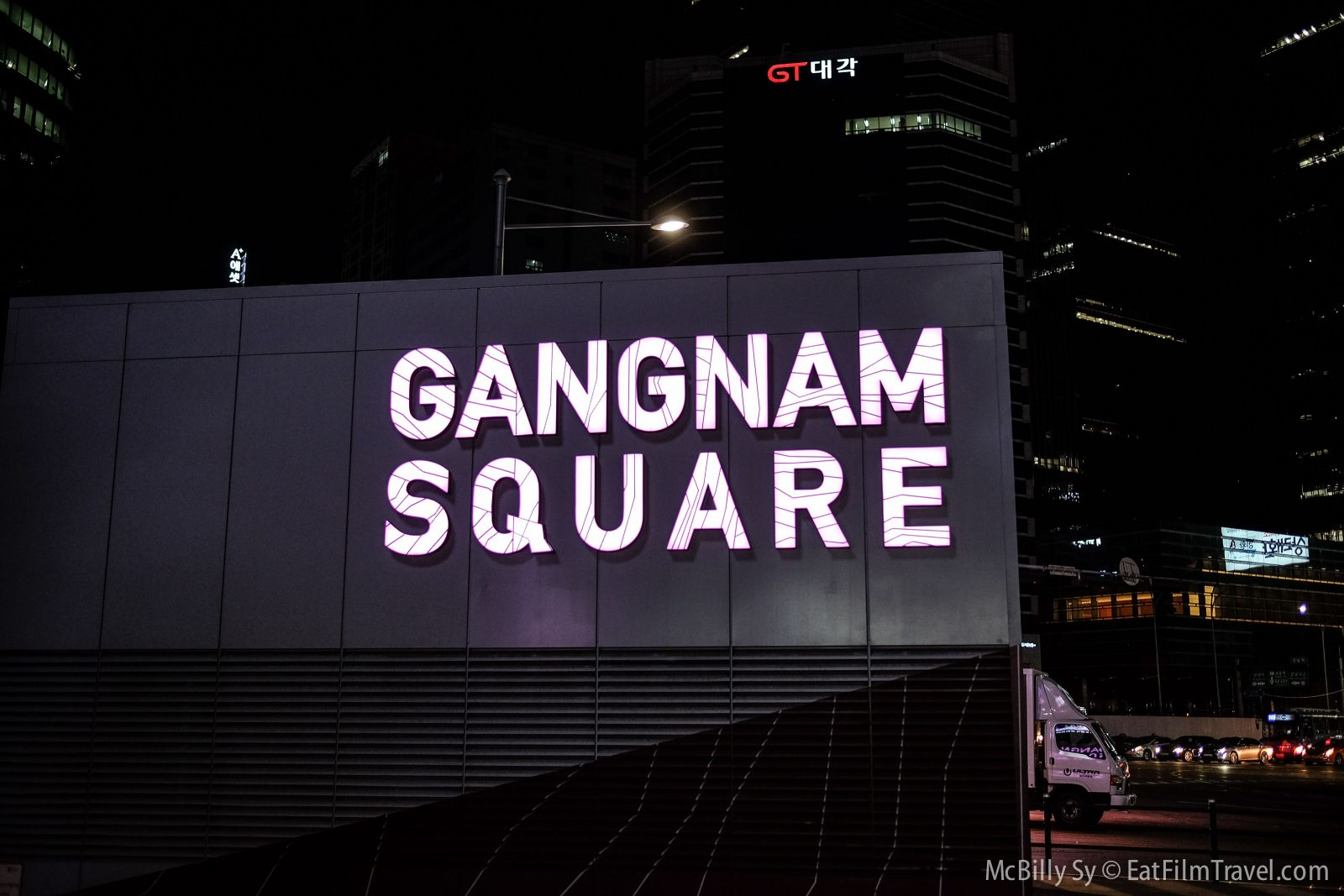 Gangnam Square Seoul Korea