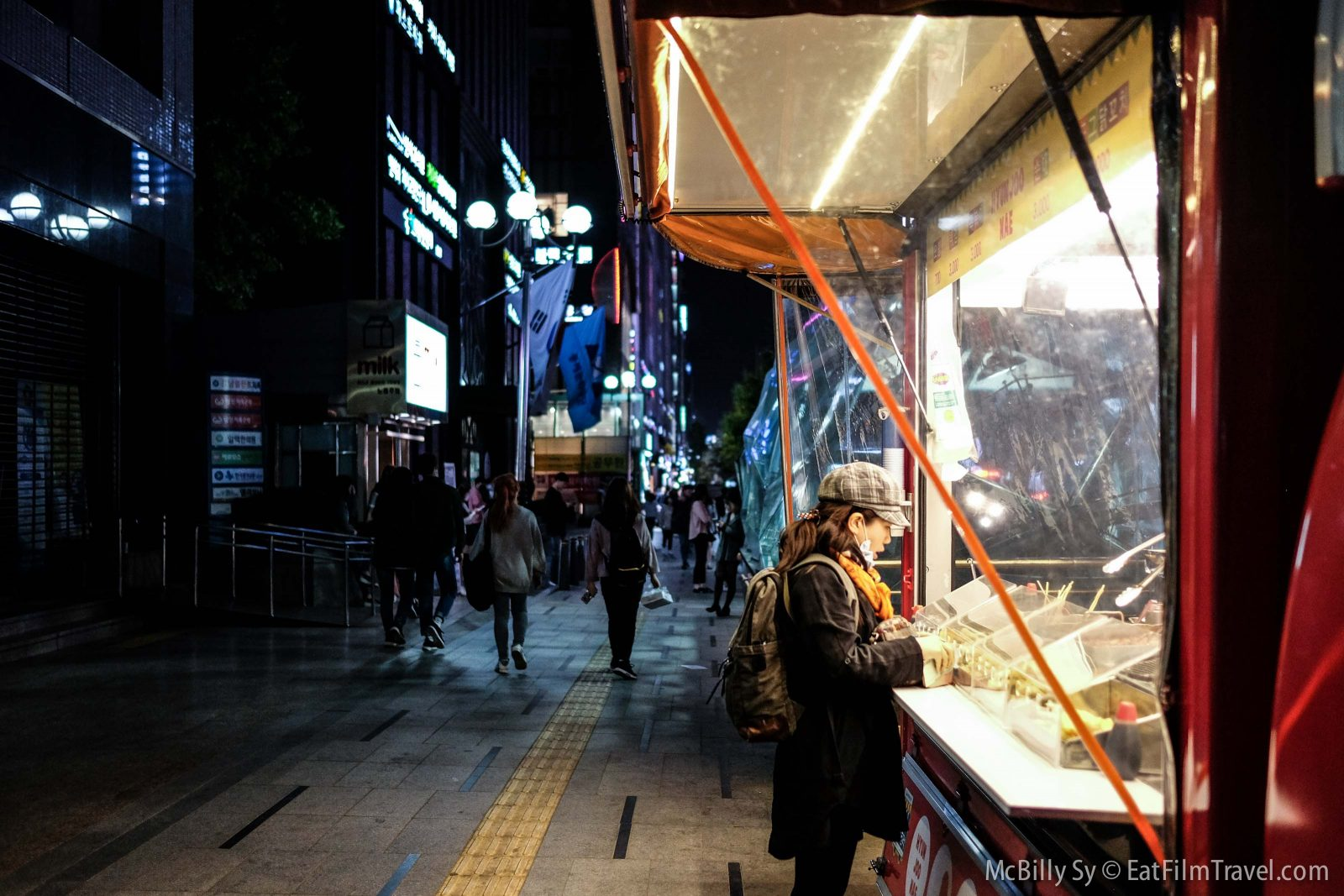 Street food korea