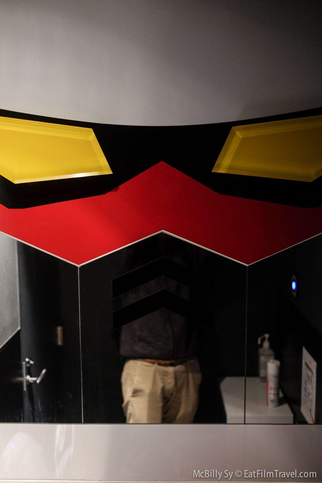 Gundam Cafe bathroom