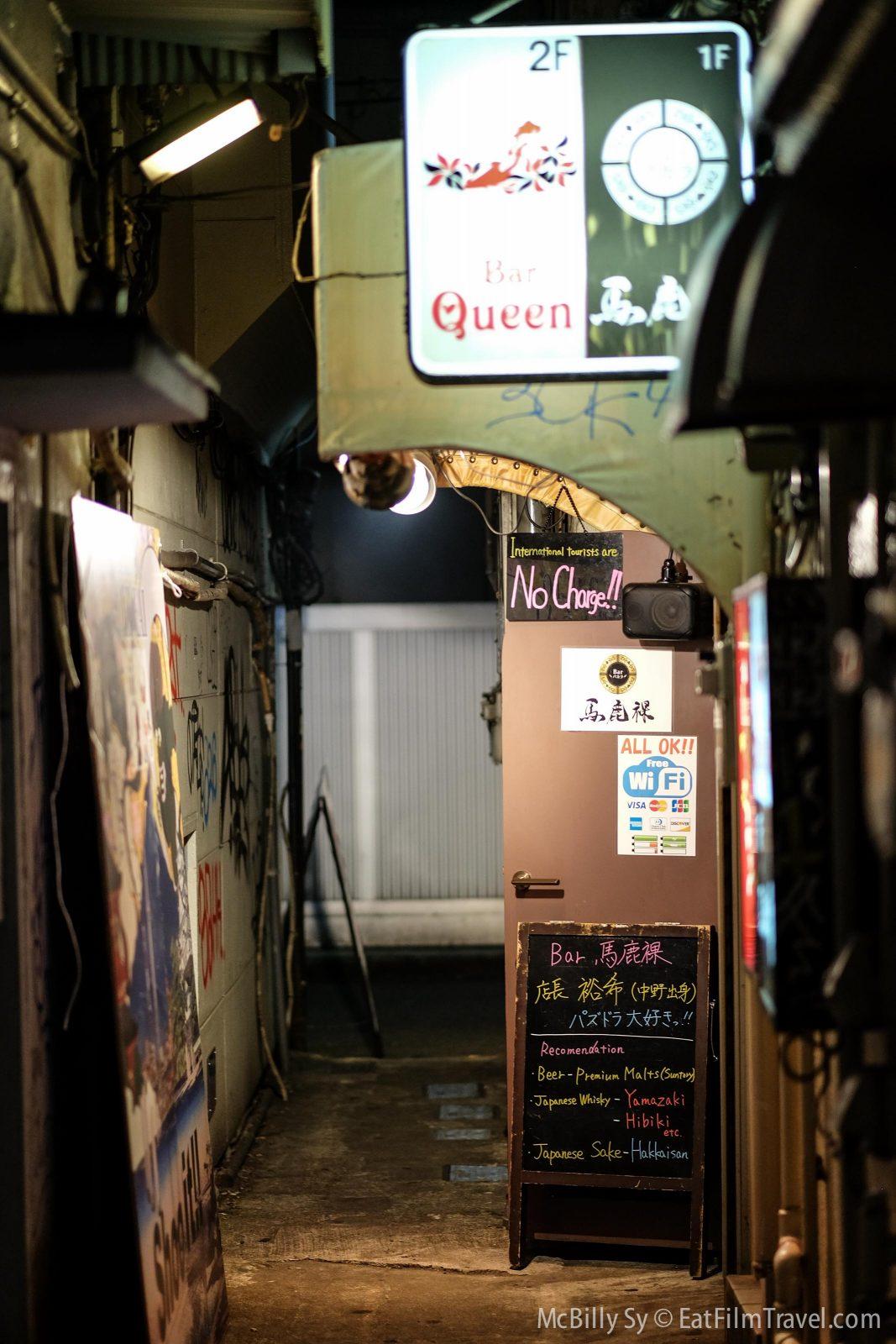 Golden Gai Shinjuku in Tokyo Japan