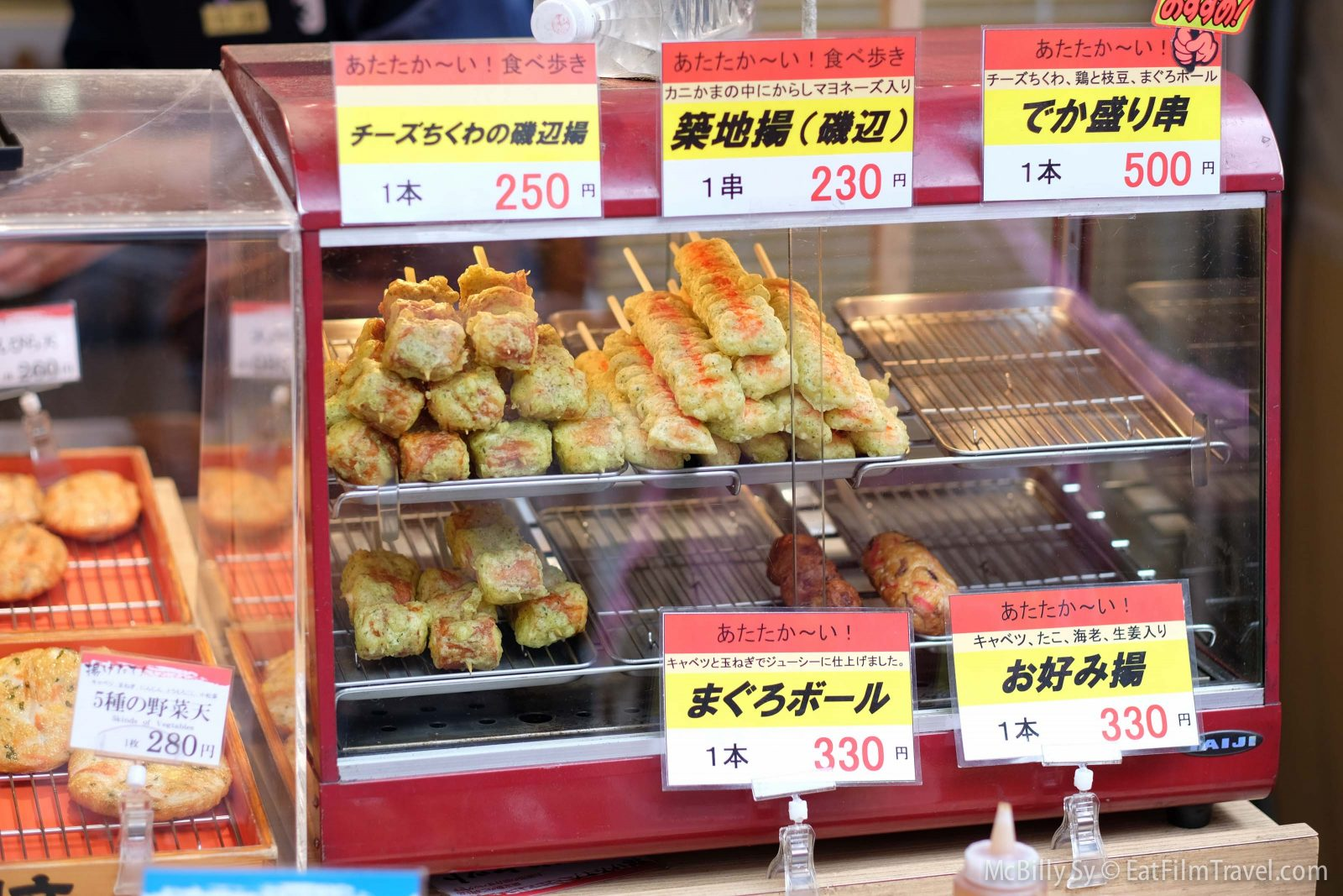 Lots of street food in Tsukiji Market