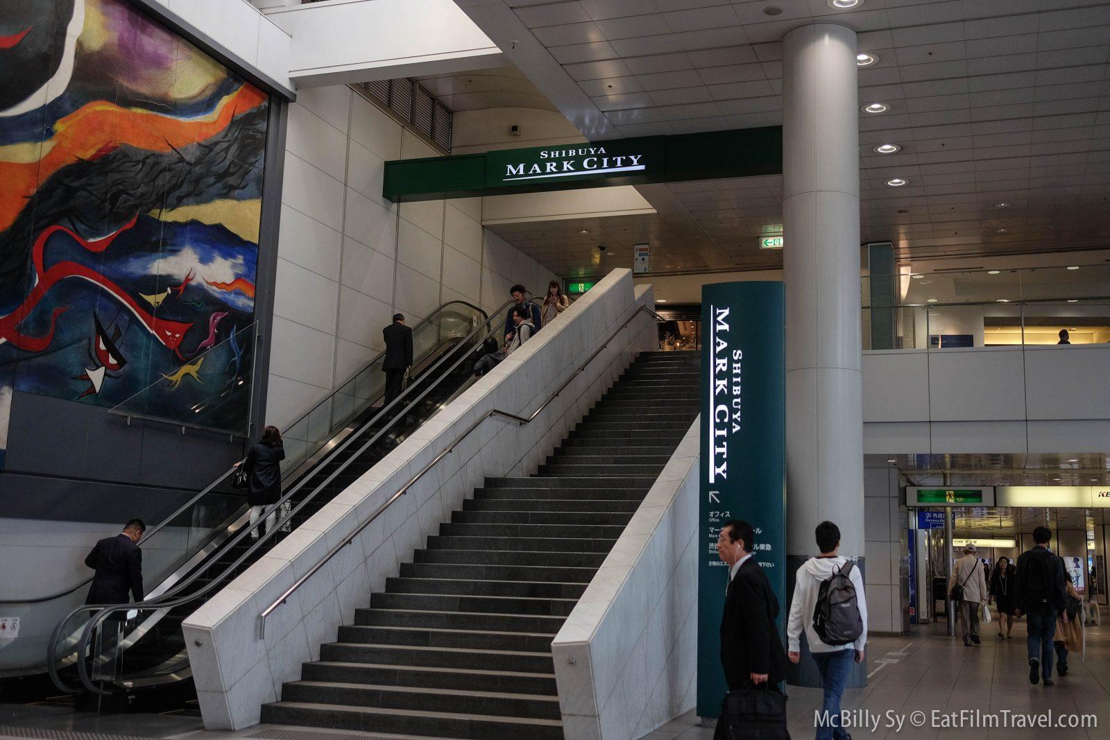 Mark City Hotel in Shibuya Tokyo Japan